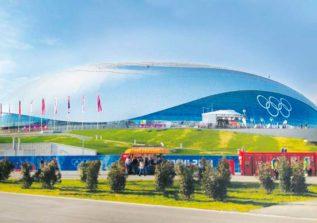 «Большая Ледовая Арена» г. Сочи
